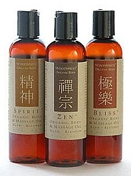 Sacred Collection Organic Massage Oils